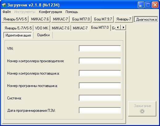 Прошивки 2112 Bosch M1 5 4